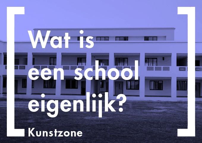 thumb_watiseenschool
