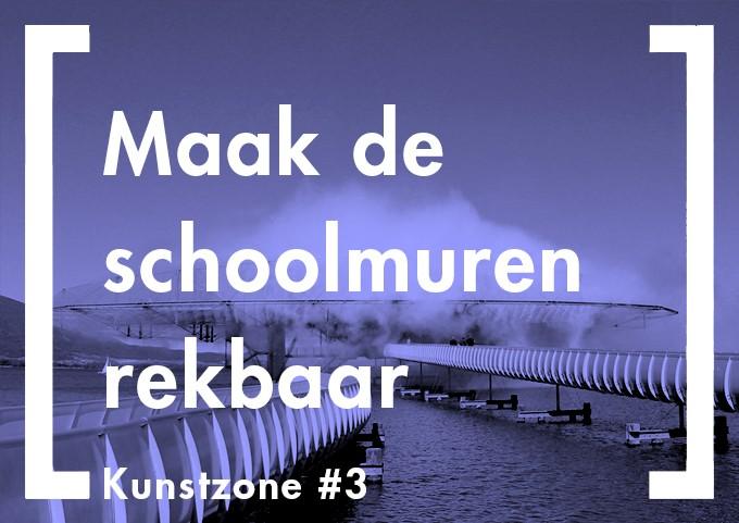 maak-de-schoolmuren-rekbaar