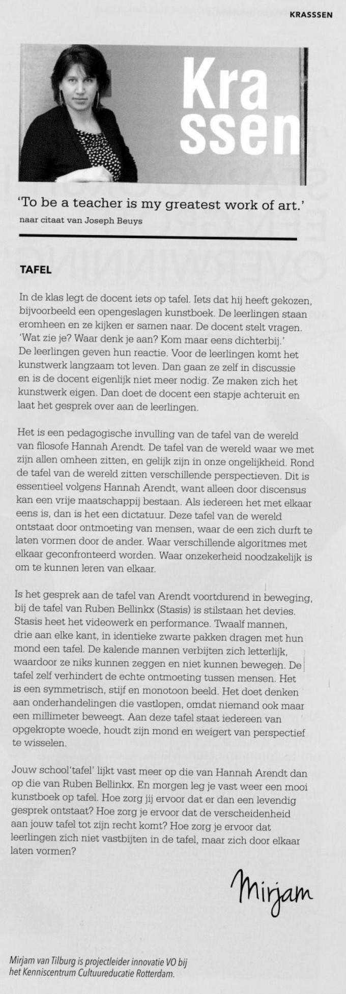 krassen-1-2017